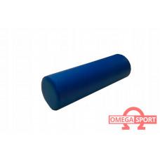 Валик гимнастический  массажный 15*45 см